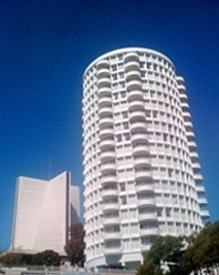 Carillon Tower - Built 1964 San Francisco's only ROUND building